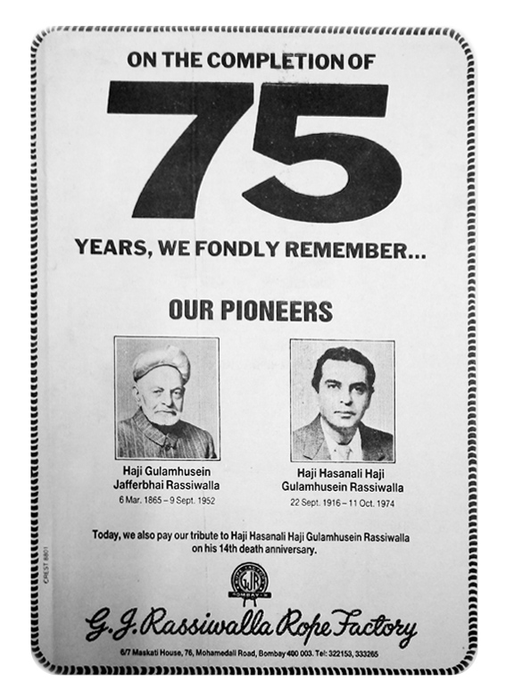 Tribute To Our Founders Bombay Samachar 11th October 1988